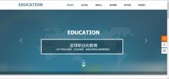 网站建设定制美的商业性网页形象承载着商家功利性愿望