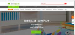 网站建设定制网站评论区设计