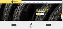 """网站建设定制""""中国风""""元素在网页UI设计的图形设计和色彩设计中的应用"""