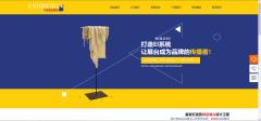 网站建设定制功能分级的可视性设计