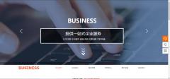 网站建设定制采取适当的网页归档技术