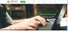 网站建设定制地址优化