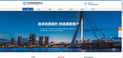 网站建设定制有效呈现网站页面主要内容