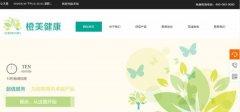网站建设定制提高网站资源建设质量