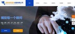 网站建设定制吉林省农产品电子商务企业发展策略