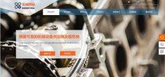 网站建设定制服务器端防御措施