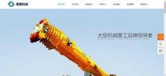 网站建设定制重视电子商务网站建设
