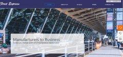 网站建设定制专业化队伍经营企业网站