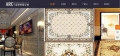 网站建设定制建立网站浏览体验的速度与清晰设计