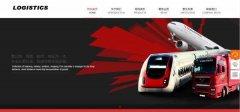 网站建设定制网页色彩与水墨元素六色的结合