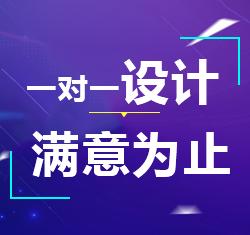 【企业网站建设/官网定制/集团展示网站建设】