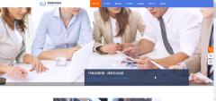 网站建设定制重视设计的准确性、合理性