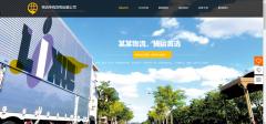 网站建设定制确定界面的整体风格定位