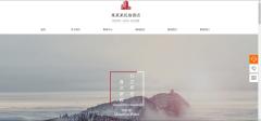 网站建设定制山西旅游网站界面风格定位