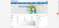 网站建设定制多个维度对网站的界面进行分析