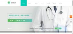 网站建设定制先确定主体色的配色方法
