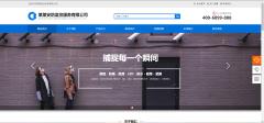 网站建设定制界面设计的执行顺序