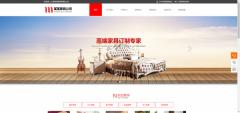 网站建设定制离线web应用开发