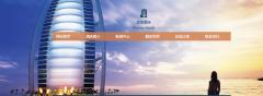 网站规划设计