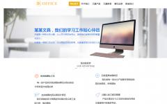 网站建设专业技能分类