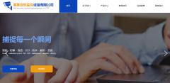 网站Web应用性能指标