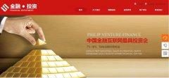 网站建设定制网页创新设计