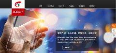 网站建设定制PHP技术