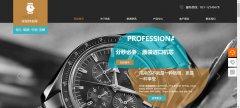 网站建设定制网页界面设计的功能性