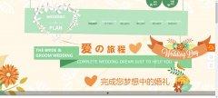 网站建设定制网页木马