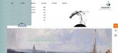 网站建设定制首页