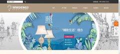 网站建设定制网站的色彩