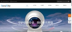 网站建设定制中国旅游网页设计中的主要表现