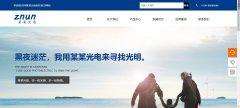网站建设定制网站设计与网页建设的作用