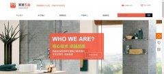 网站建设定制用网站英文名称作为标志