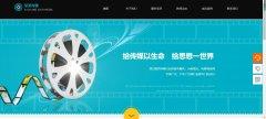 网站建设定制建设好企业营销型网站
