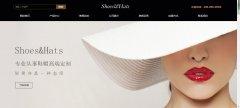 网站建设定制确定网页整体风格
