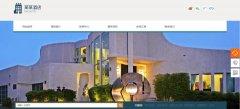 网站建设定制二维平面元素