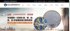 网站建设定制财务订单管理