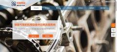 网站建设定制Dreamweaver网页设计工具