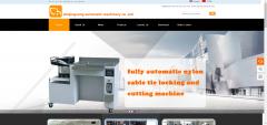 网站建设定制提供额外的利益