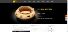 网站建设定制图像设计对人产生的影响