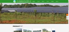 网站建设定制优质的产品和清晰的产品图