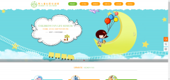 网站建设定制理解用户需求