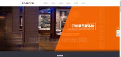 网站建设定制版式设计