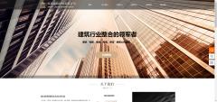 网站建设定制网页版式设计中的色彩要素