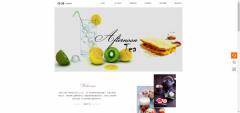 网站建设定制视觉设计对导购网站的作用