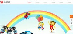 网站建设定制提高网页设计的有效性