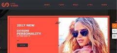 网站建设定制提高网页设计的视觉美